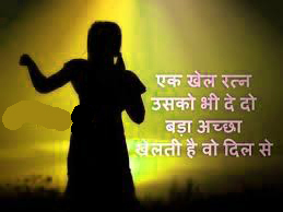 LOVE QUOTES IMAGES IN HINDI FOR WHATSAPP DP PICTURES DOWNLOAD