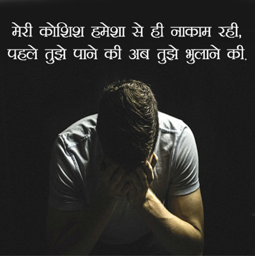 SAD BOY DP IMAGES PHOTO WALLPAPER FOR WHATSAPP