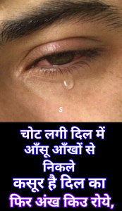 sad dp image (1)