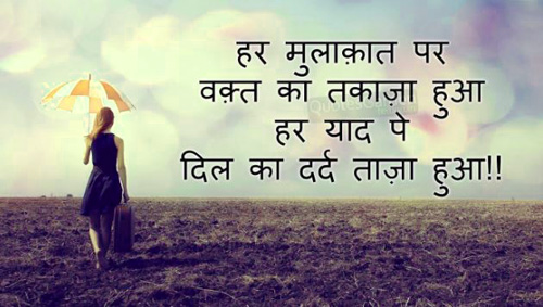 SAD DP WHATSAPP IMAGES PICTURES PICS FREE HD