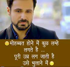 I AM SO SAD WHATSAPP DP IMAGES WALLPAPER PHOTO FOR FRIENDS