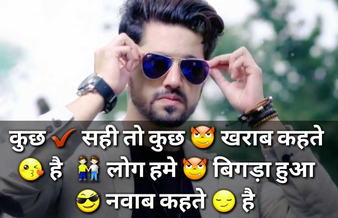 ATTITUDE BOY PICS IMAGES WALLPAPER PHOTO FOR WHATSAPP