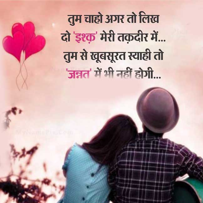 Hindi Life Quotes DP Profile Images (10)