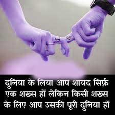 Hindi Life Quotes DP Profile Images (43)