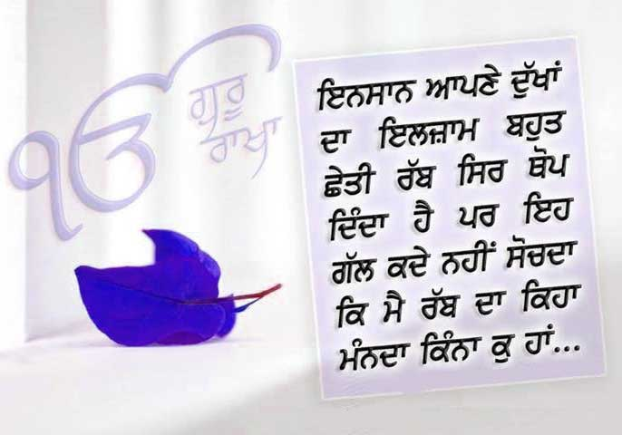 Hindi Life Quotes DP Profile Images (64)