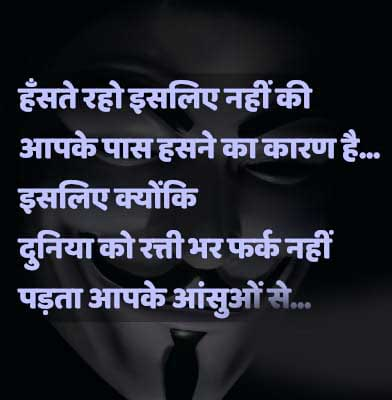Hindi Life Quotes DP Profile Images (81)