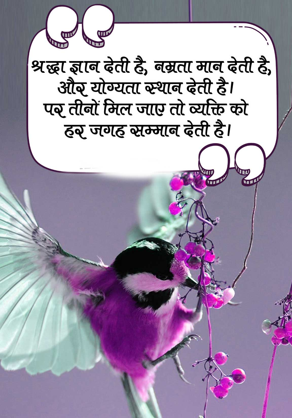 Hindi Life Quotes DP Profile Images (87)