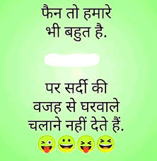 FUNNY WHATSAPP DP PROFILE IMAGES PICTURES PICS HD